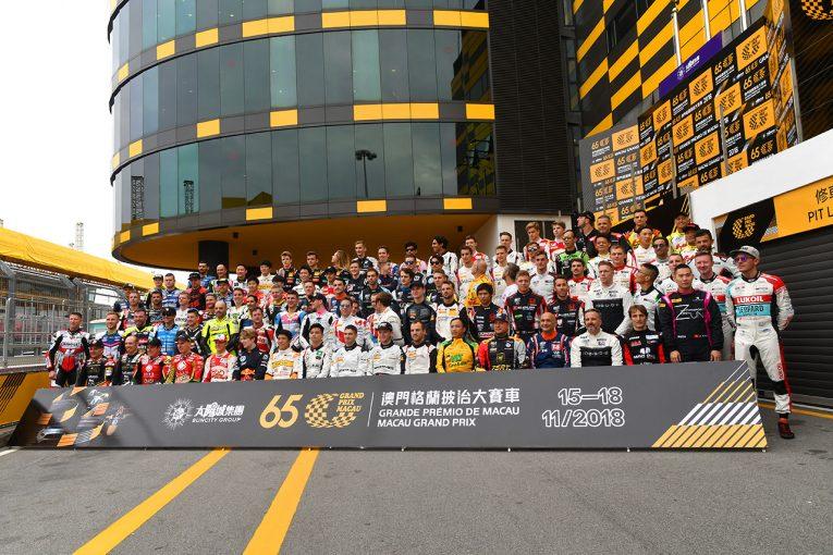 海外レース他 | 第65回マカオグランプリが11月15日に開幕。日本勢も難攻不落のギア・サーキットへ準備万端