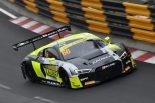 ル・マン/WEC | 【タイム結果】第65回マカオグランプリ FIA GTワールドカップ フリープラクティス1