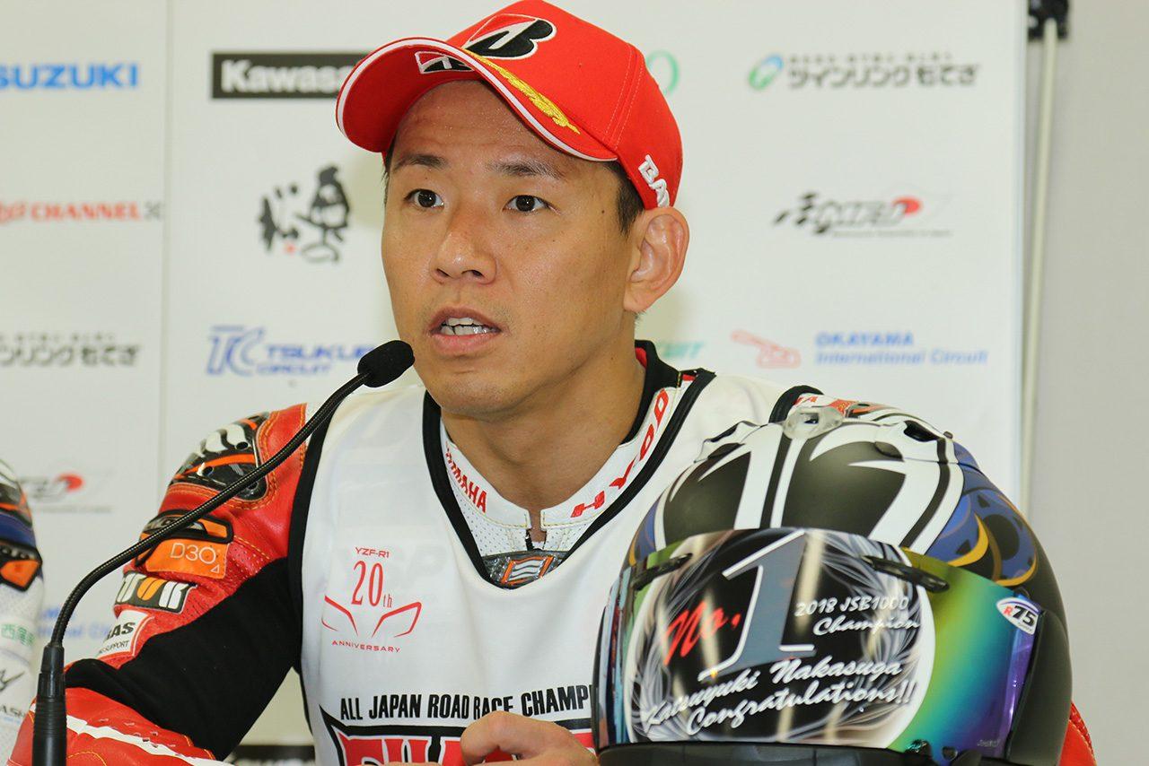 「勝つためには優勝のさらに上を目指さなければ」と語る中須賀は語る