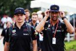 F1 | 「リカルドはフェルスタッペン優先のレッドブルを離れたかった」とルノーのプロスト