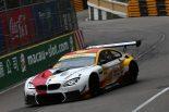 ル・マン/WEC | 【順位結果】第65回マカオグランプリ FIA GTワールドカップ 予選レース