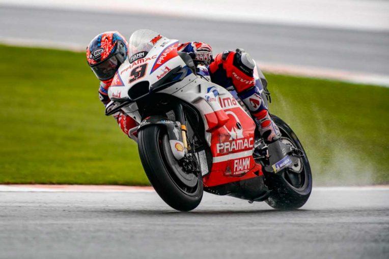 MotoGP | 【タイム結果】2018MotoGP第19戦バレンシアGPフリー走行3回目