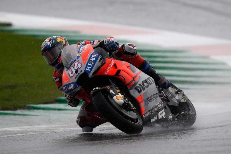 MotoGP | 中上、雨で転倒続出のサバイバル戦でベストの6位。KTMは初表彰台【MotoGPバレンシアGP決勝】