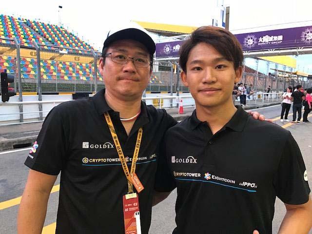 GOLDEX Racing Team 2018マカオFIA F3ワールドカップ レースレポート