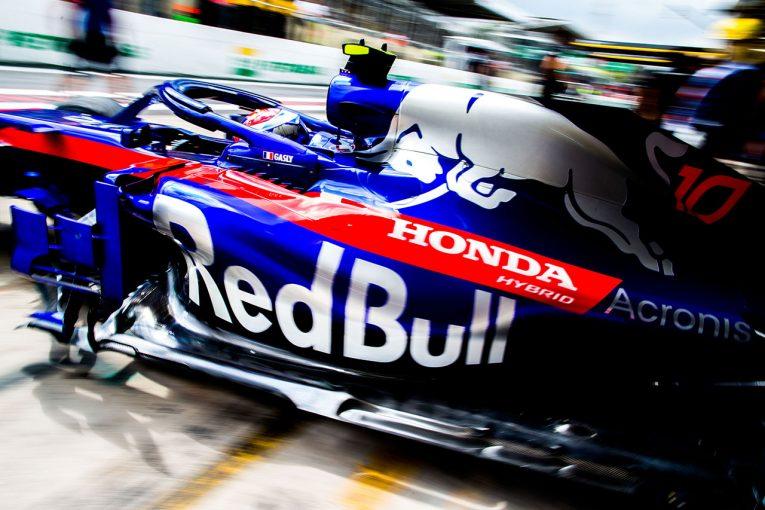 F1 | パワーだけでなく総合的なセッティングも不十分だったブラジルGP。敗因を分析し最終戦で挽回を【トロロッソ・ホンダF1コラム】