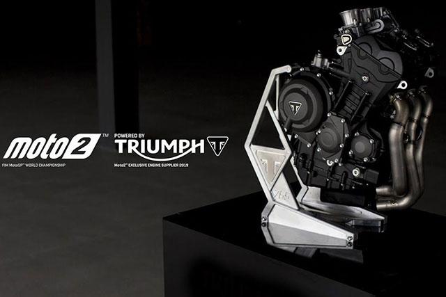 Moto2がトライアンフエンジンとマレリ社ECUで新たな幕開け。バレンシアでプレスカンファレンス開催
