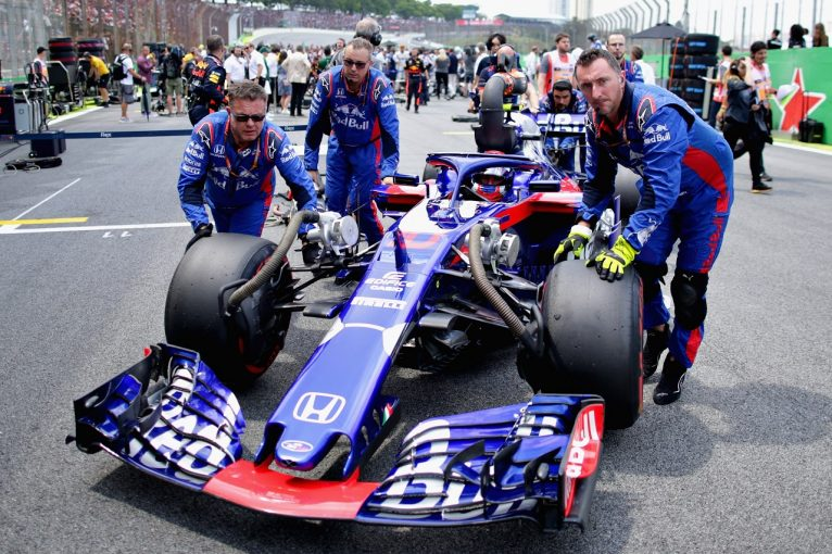 F1 | ホンダF1、シーズンの集大成となるアブダビへ「ランキング8位奪還のため、トロロッソと一丸となって戦う」
