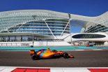 F1 | 【タイム結果】F1第21戦アブダビGP フリー走行1回目