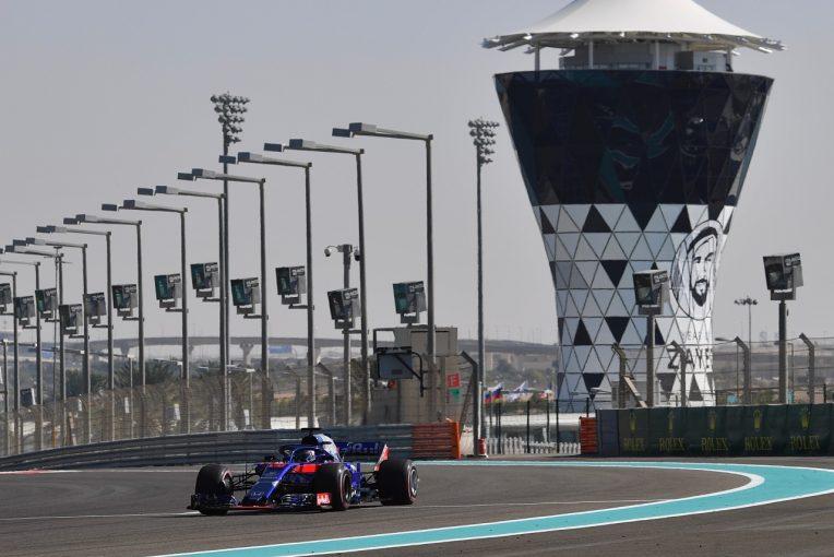 F1 | トロロッソ「レースペース向上に重点を置き、成果が見えた。ギヤボックストラブルには懸念はない」:F1アブダビGP金曜