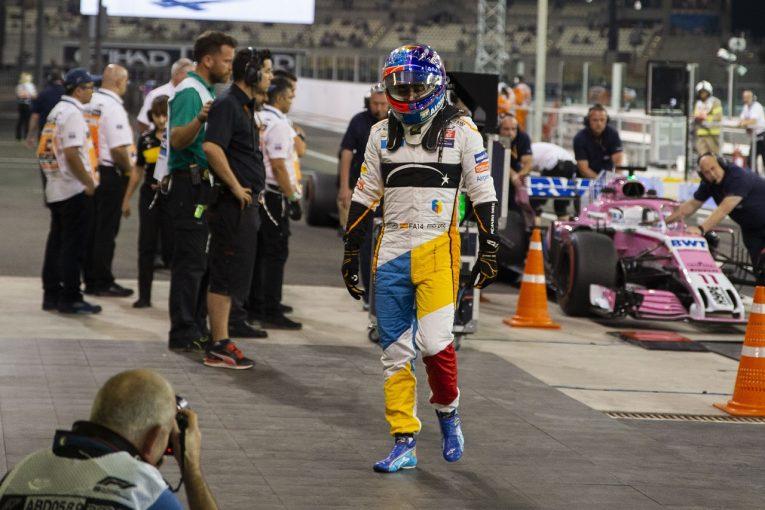 F1 | アロンソ「今日の位置を維持することはできない。予選では苦しみ、ペレスやルクレールに負けるだろう」:F1アブダビGP金曜