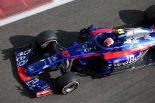 F1 | 【動画】ガスリー、FP3でグロージャンと交錯しマシンのパーツを破損/F1アブダビGP 土曜日