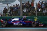 F1 | ガスリーがパワーユニットのトラブルでQ1敗退「最終戦の予選が残念な結果に。早急に分析し、決勝への準備を行う」とホンダ田辺TD:F1アブダビGP