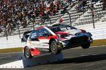 ラリー/WRC | トヨタに19年ぶり栄光もたらしたヤリスWRCが凱旋。タナク「マシンは選手権のなかで最強の部類」/TGRF2018