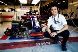 F1 | アブダビGP緊急訪問の山本尚貴を直撃(前編):「国内タブルタイトル獲得でF1を意識するようになった」