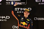 F1 | フェルスタッペン「スタート時のトラブルで一時は9番手。オーバーテイクを楽しみながら表彰台をつかんだ」:F1アブダビGP日曜