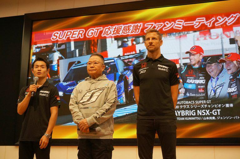 スーパーGT | ホンダ青山のイベントに山本&バトンが登場。「アブダビでたくさんのことを吸収できた」山本がファンの前でF1への思いを報告
