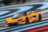 ル・マン/WEC | マクラーレン、新型GTカー『720S GT3』をバーレーンで初公開へ。デビュー戦はアブダビ12時間
