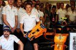 F1 | マクラーレンF1の『政治的な駆け引きとサポートの欠如』によって、不振から抜け出せなかったバンドーン
