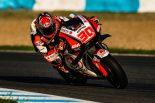 MotoGP | 中上がトップタイムで年内最後のテストを終える。ホンダ勢が上位に【MotoGPヘレステスト2日目】