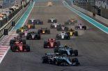 F1 | 豪華ゲストと2018年のF1を振り返ろう。『今宮純クロストーク・ミーティングLIVE』が12月15日開催