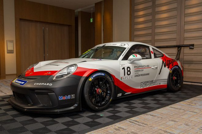 会場にはポルシェカレラカップ・ジャパンを戦った車両も展示された。こちらは上村優太の18号車