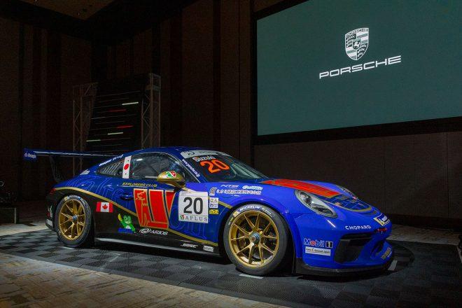 会場にはポルシェカレラカップ・ジャパンを戦った車両も展示された。こちらはジェントルマンクラス王者、鈴木宏和の20号車