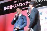 スーパーGT | 中嶋一貴が第47回ベストドレッサー賞を受賞。30年前の父、悟氏に続く史上初の親子二代受賞