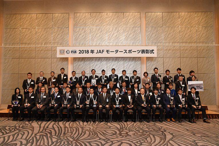 スーパーGT | 各カテゴリーのチャンピオン&上位が集結。東京都内でJAF モータースポーツ表彰式開催