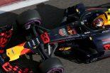 F1 | レッドブルがタグ・ホイヤーとのパートナーシップを延長。ホンダF1パワーユニット搭載に伴い、ネーミングライツ契約は終了へ