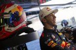 F1 | ガスリー、ホンダと経験豊富なレッドブルF1のタッグに期待「競争力の高いPUを作れるはず」