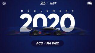 2020年からWEC/ル・マン24時間で導入されるハイパーカー規定