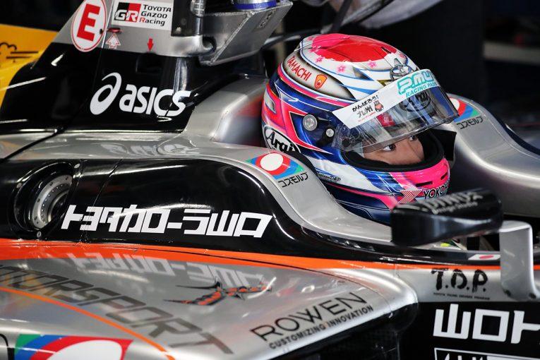 スーパーフォーミュラ | 坪井翔がスーパーフォーミュラ初体験。全日本F3で17勝&12連勝した王者も走行初日は「慣れるのが精一杯」