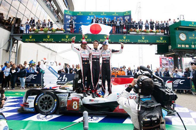 実行委員会特別賞に選ばれたTOYOTA GAZOO Racing