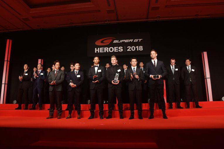 スーパーGT | 毎年恒例スーパーGT表彰式『SUPER GT HEROES』開催。関係者が一年をねぎらう