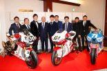 MotoGP | 全日本ロード:ハルク・プロが都内で『感謝の夕べ』を開催。2019年体制も一足早く発表