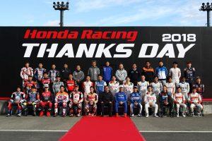 ホンダ・レーシング・サンクスデー2018に参加したドライバーやチーム監督