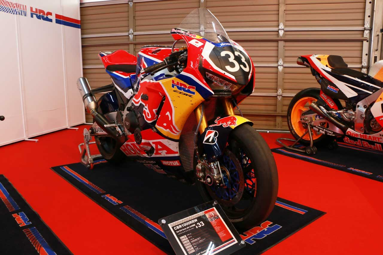 Red Bull Honda with 日本郵便のCBR1000RW