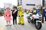 """宮田莉朋が麻生警察署で""""一日署長""""を体験。RC F GT3も多くの注目を浴びる"""