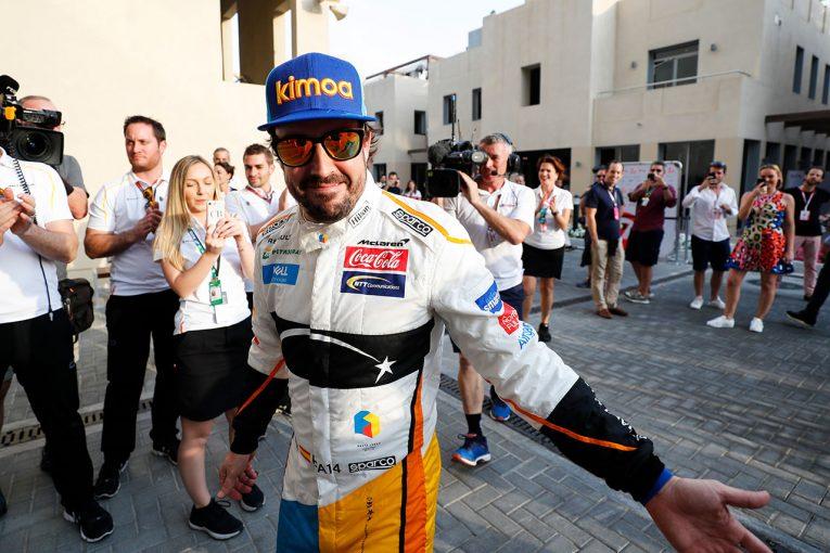 F1 | スペインにF1を知らしめた王者フェルナンド・アロンソ。18年の軌跡を振り返る【今宮純のF1コラム】