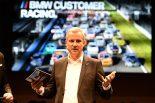 ル・マン/WEC | BMWが2019年の参戦カテゴリー/体制とドライバーを発表。DTMの6人目は後日発表へ
