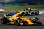 F1 | マクラーレンCEO「レッドブルとルノーの契約終了は我々にとってプラスに働く」