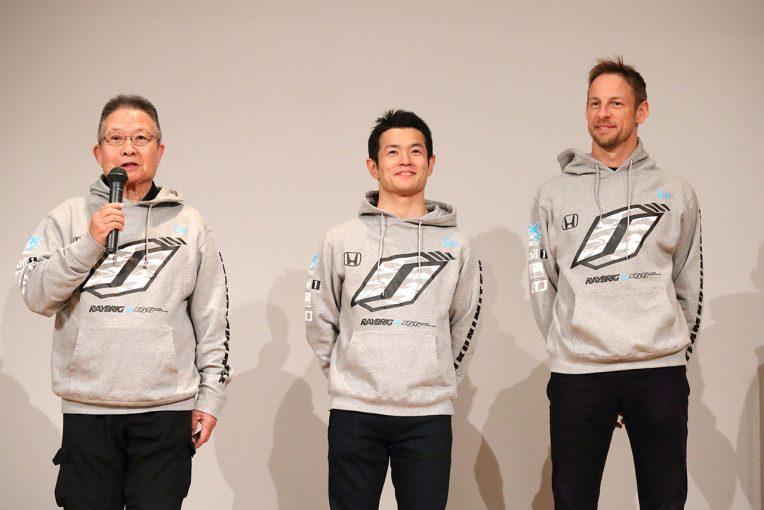 スーパーGT   スーパーGT:TEAM KUNIMITSUが王座獲得祝うファンミーティング開催。高橋国光総監督「こんなにうれしかった年はない」