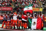 グランプリのうわさ話:メキシコ政治家が同地のグランプリを非難「贈収賄によって復帰を果たした」