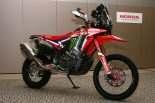 ホンダCRF450 RALLY
