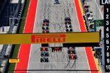 F1 | F1予選でのタイヤ規則見直しが検討も、2019年の変更はなし。「7~10番手が不利なばかげた状況」は解消されず