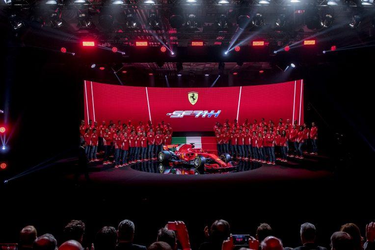 F1 | 2019年型フェラーリF1マシンの発表日が明らかに。代表アリバベーネが言及