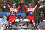 WRC:ヒュンダイへ電撃移籍のローブにシトロエン&プジョーが謝辞「記憶に残る17年間だった」