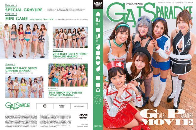 casel-660x440.jpg