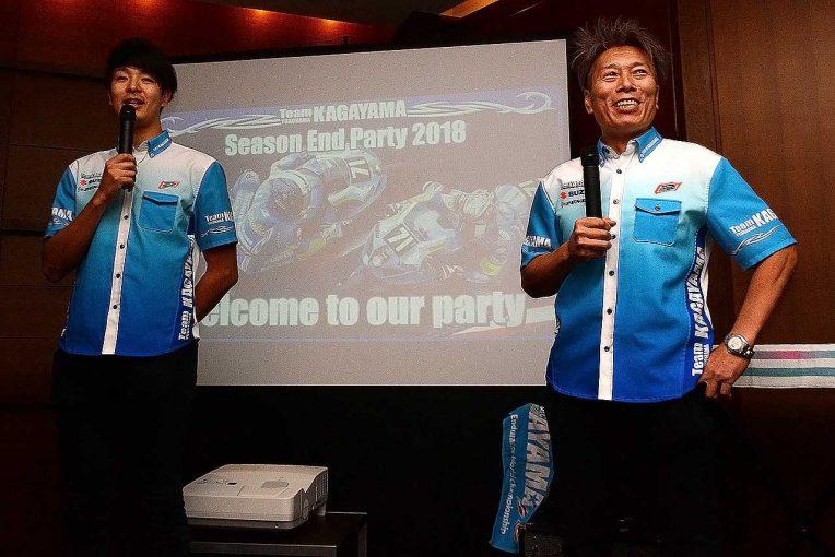 MotoGP | 全日本ロード:チームカガヤマがシーズンエンドパーティを開催。8年目のシーズンを締めくくり