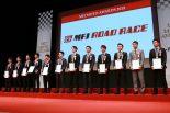 全日本ロードレース選手権の表彰式の様子